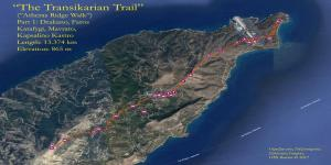 Working holidays on Ikaria